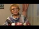 Валентина Пудова — Ах, эта боль