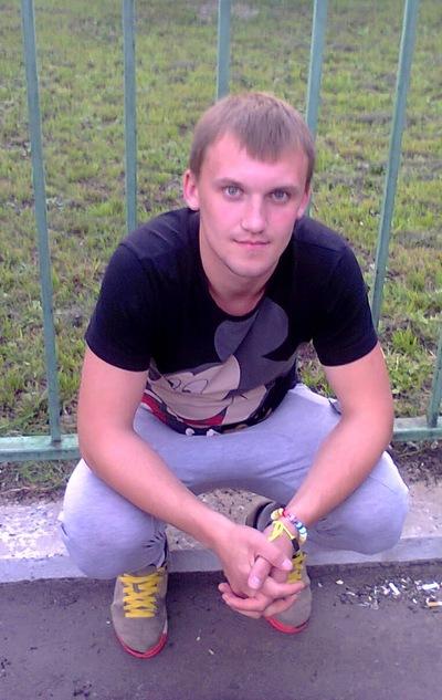 Иван Гуня