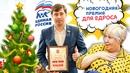 Илья Яшин фото #38