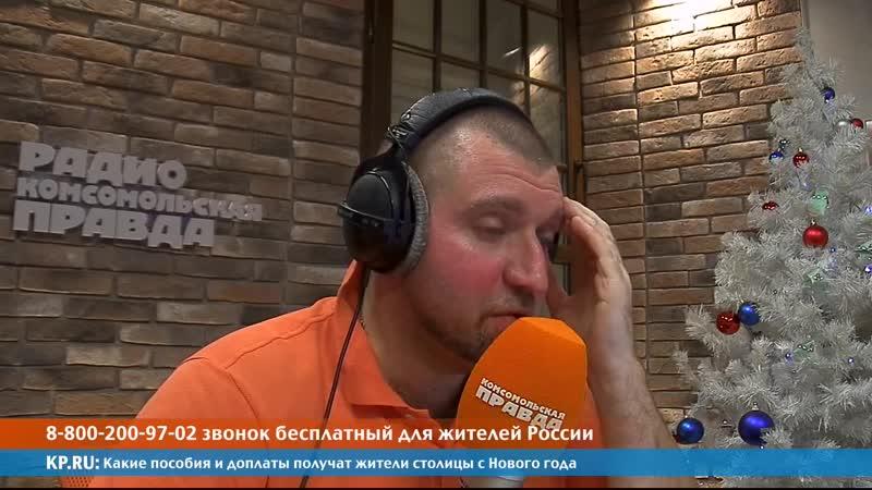 Дмитрий Потапенко - Расплата близко, но её опять перенесут на год-два. 15.12.18