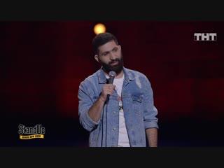Stand Up: Гурам Амарян - Про хостес