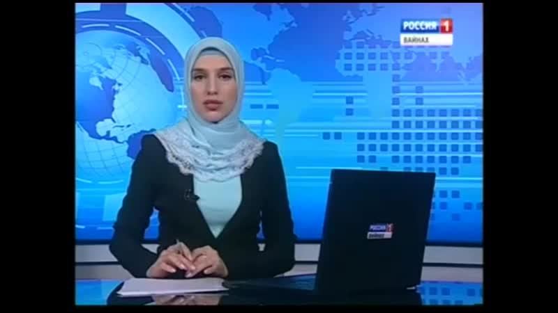 Грозный_Тяньши_2017год_центральное_телевиденье