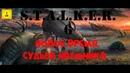 S.T.A.L.K.E.R. - Новое время. Судьба наемника ч. 6 Встреча с осведомителем. Фризы в великой битве.