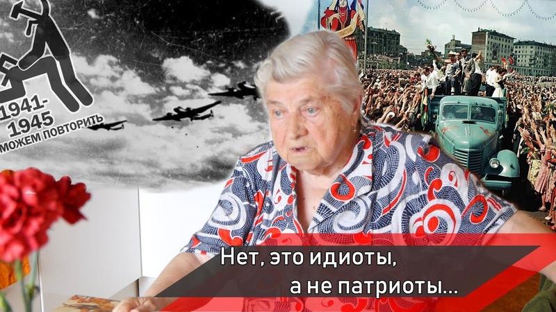 Евдокия Мамочева про блокаду, войну и страну