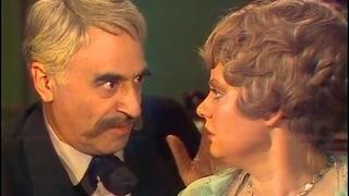Доктор философии.  (Телевизионный спектакль, 1976 г.)