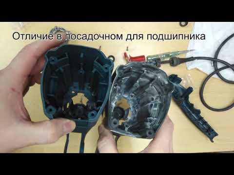 Ремонт Bosch GBH2-26DFR китайскими запчастями (корпус, кнопка, уплотнитель)