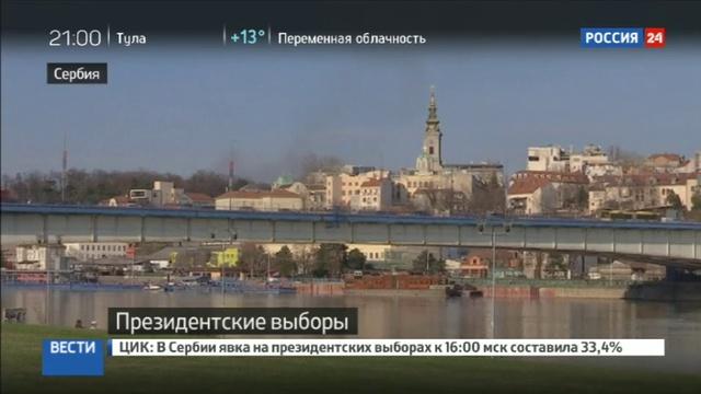 Новости на Россия 24 • В Сербии закрываются избирательные участки