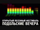 Ананасы в шампанском - Игорь Бах Моравский (Season Five)