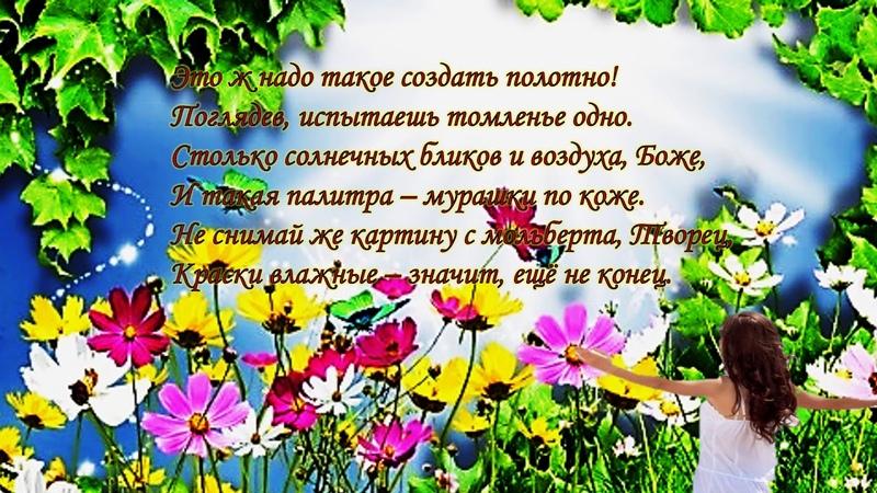 Лариса Миллер Стихи