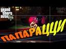 Папарацци Срыв и Принцесса задания Франклину от Беверли Прохождение GTA 5 Серия 22