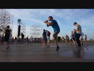 Alfa Future People 2018 (Bass Stage)