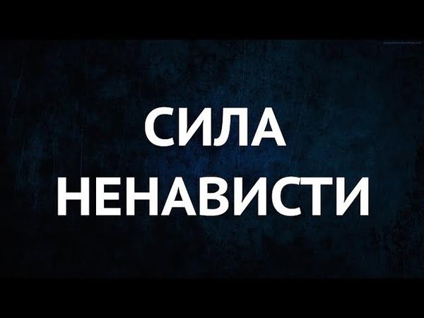 Настоящая Причина Трагедии в Кемерово Есть ли Справедливость Зло правит на Планете