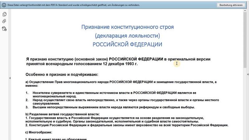 11. Часть Категорический отказ от услуг коммерческих организаций по естественному праву