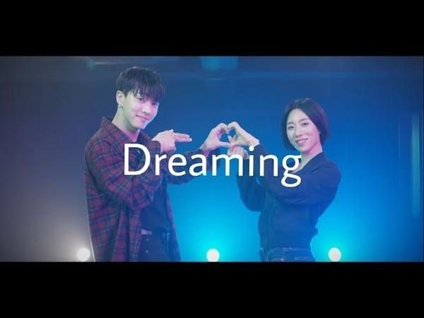 꿈(Dreaming) - 이기광(Lee Gi Kwang) X 리아킴(Lia Kim)