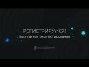 Macaw мониторинг рекламы MyTarget и Facebook