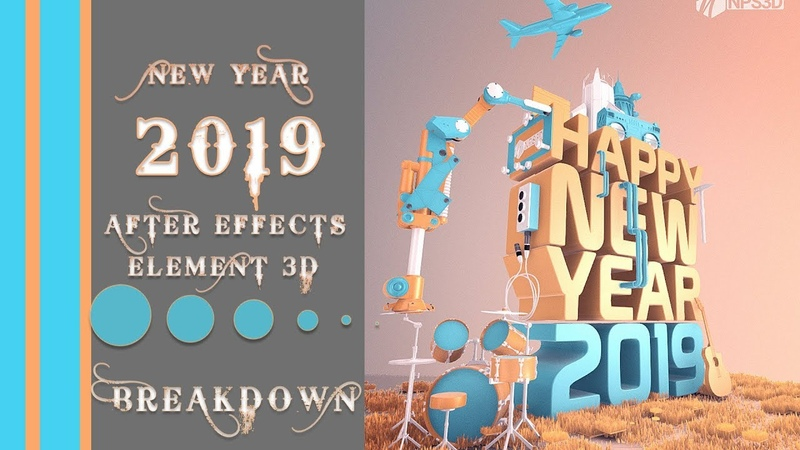 New Year 2019 Artwork Breakdown ELEMENT 3D AFTER EFFECTS NPS3D 2018