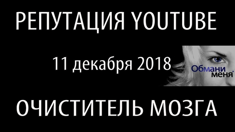 Последнее видео ОМ - Русский КРЕТИНИЗМ особенно СТРАШЕН