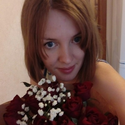 Анастасия Безверхова