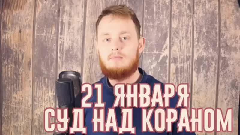21 января прокуратура попытается признать в Красноглининском районном суде г Са 422 X 750 mp4
