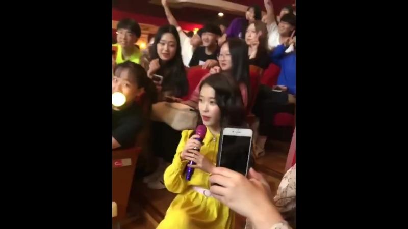 [EVENT] 180915 @ IU - Phototime at 10th Anniversary FM <IU: Talk to IU10U> (Fancam by dgeon__)