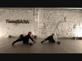 Choreo by Yana R. and Daria Ch.