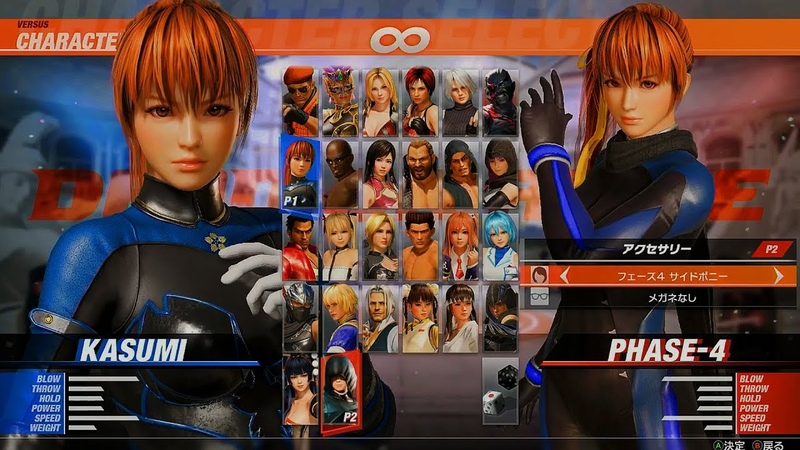 Dead or Alive 6 - New Gameplay KASUMI vs PHASE 4 (DOA 6) - [1080p HD PS4]