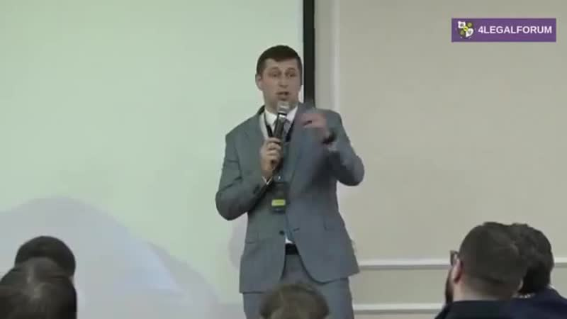 Ценность команды и командные ценности в юридической фирме - Дмитрий Гриц