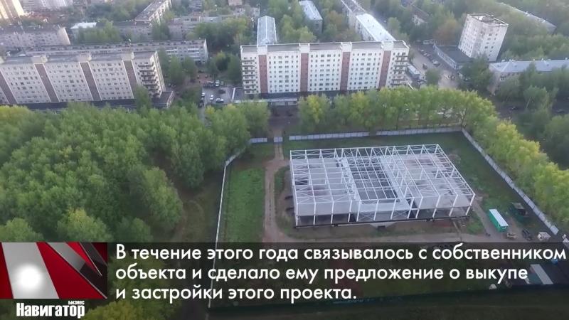 ГК Железно достроит Terra Sport в парке у Дворца пионеров, комментарий Юрия Захарова