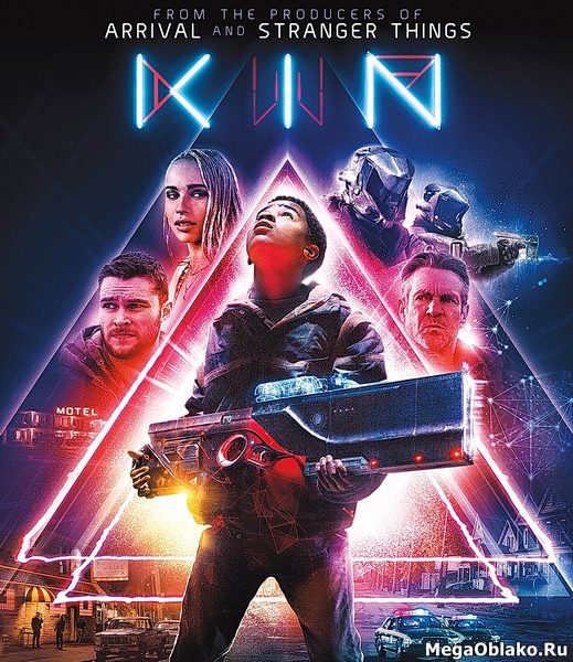 Кин / Kin (2018/WEB-DL/WEB-DLRip)