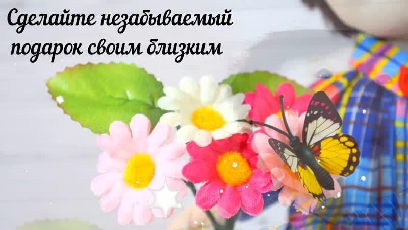 ДЕВОЧКА С МАЛЬЧИКОМ LOVE ( ручная работа)