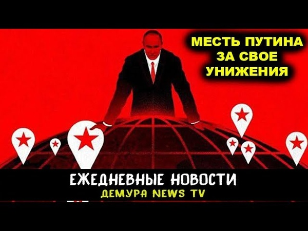 Ядерная вонь кремлевского окурка