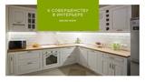 Классическая кухня. Кухня белого цвета. Кухня из массива.