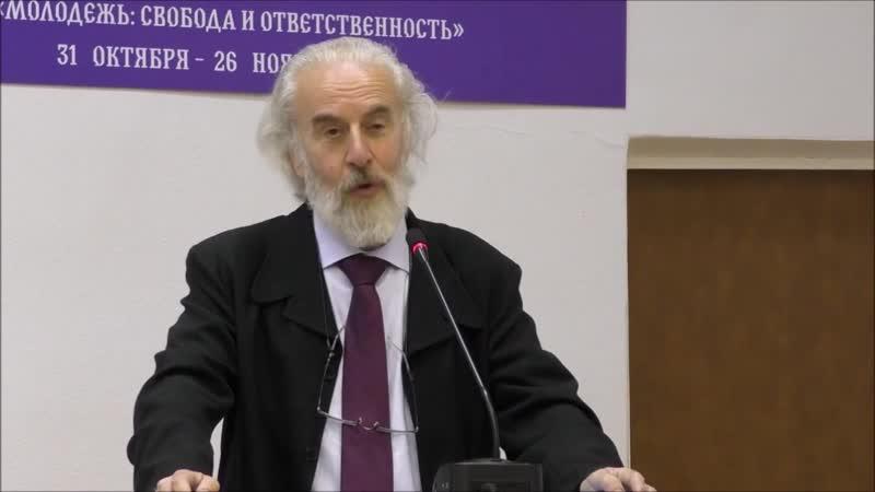 Дворкин А. Л. Ответы на вопросы после лекции о неоязычестве в Переславль-Залесском.