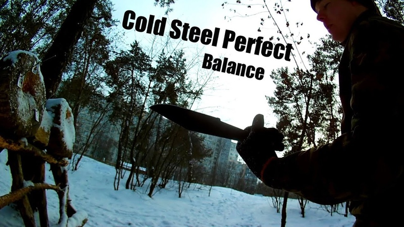 Cold Steel Perfect Balance Thrower