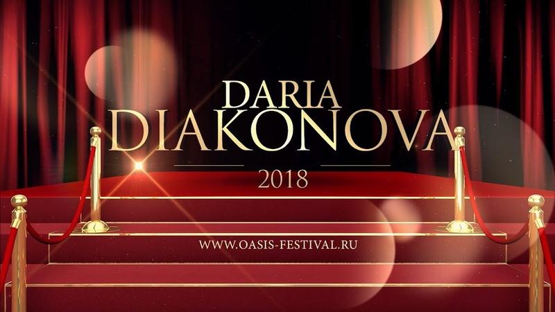 17 Oasis Festival Gran Prix Daria Diakonova