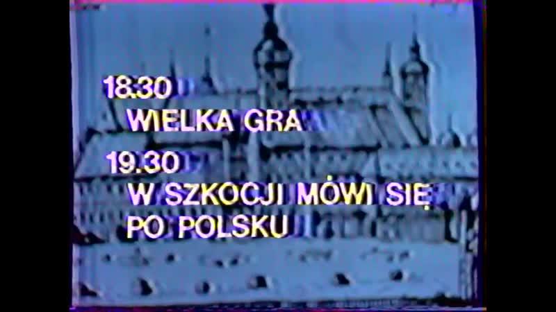 Фрагмент эфира, диктор, программа передач и окончание вещания (TP2 [Польша], 13.01.1989) » Freewka.com - Смотреть онлайн в хорощем качестве