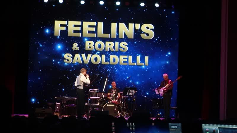 Boris Savoldelli Feelin's