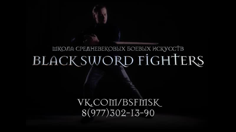 Black Sword Fighters Promo 2019