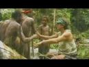 Племя первый раз видит белого человека. 1976 год Папуа Новая Гвинея
