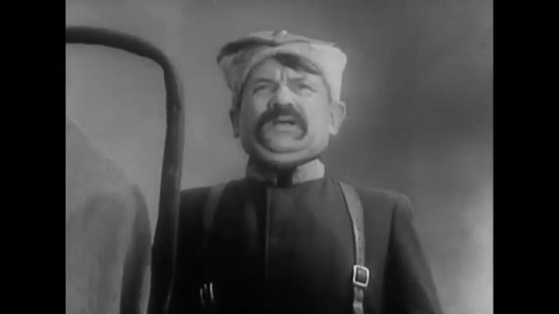Борис Андреев материт германцев (немой отрывок) «Как закалялась сталь» (1942)