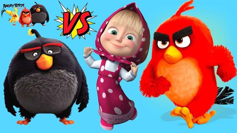 Maşa koş vs kızgın kuşlar.Eğlenceli Çocuk Oyunları