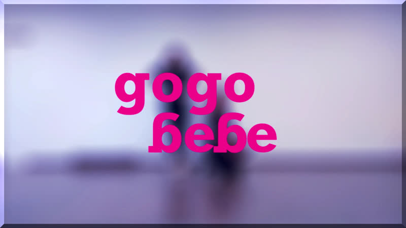 MAMAMOO (마마무) - Gogobebe (고고베베) (cover dance by Destinys choice)