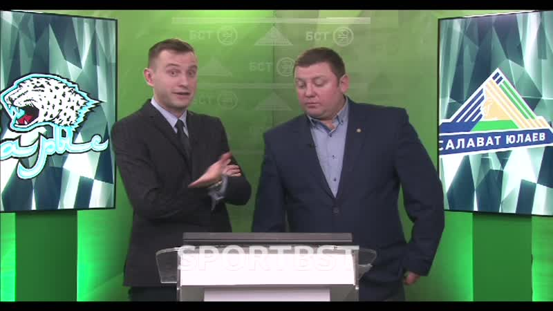 Александр Жмаев: Нападающим Салавата Юлаева нужно добавлять в наглости