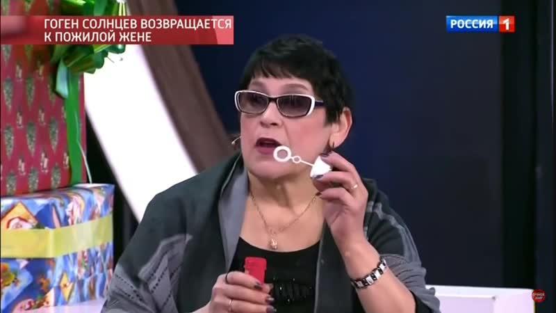 Людмила Кравцова (мама Гогена) - Как мыльный пузырёк ваша семья рассыплется