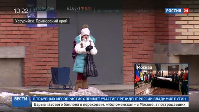 Новости на Россия 24 • Жильцы микрорайона в Уссурийске покупают сжиженное топливо