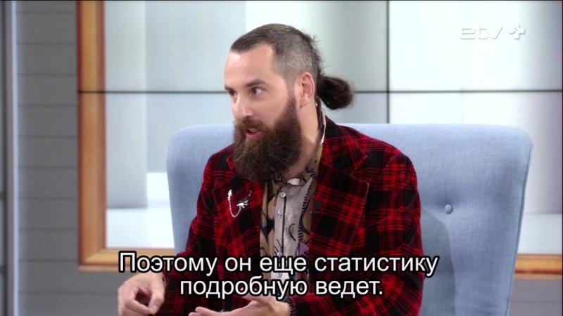 В Пудра-Show поговорили о спорте и сексе