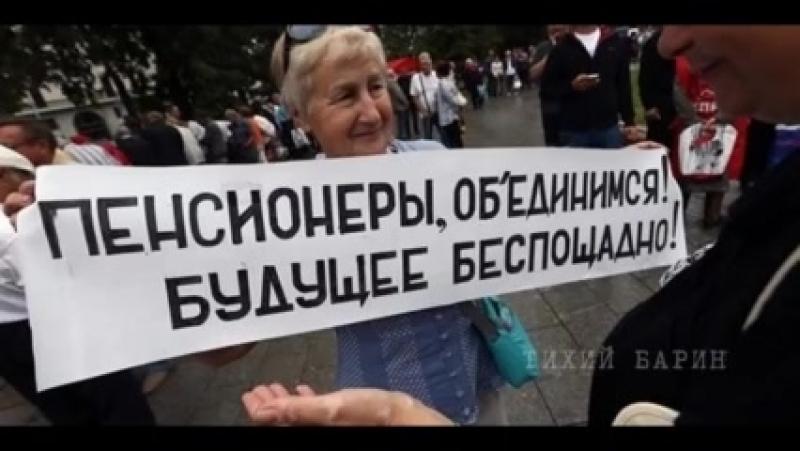 Акции протеста! Почему за рубежом получается, а у нас нет