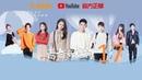 【ENG SUB 】Когда мы были молоды When We Were Young EP 17(主演:張雪迎、曾舜晞、王博文、趙珞然、呂