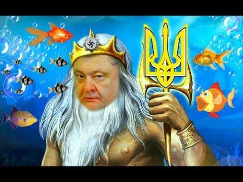 Морская песня Вальцмана. Сатирический клип-пародия. Политическая сатира. Абсурдный юмор,гротеск.