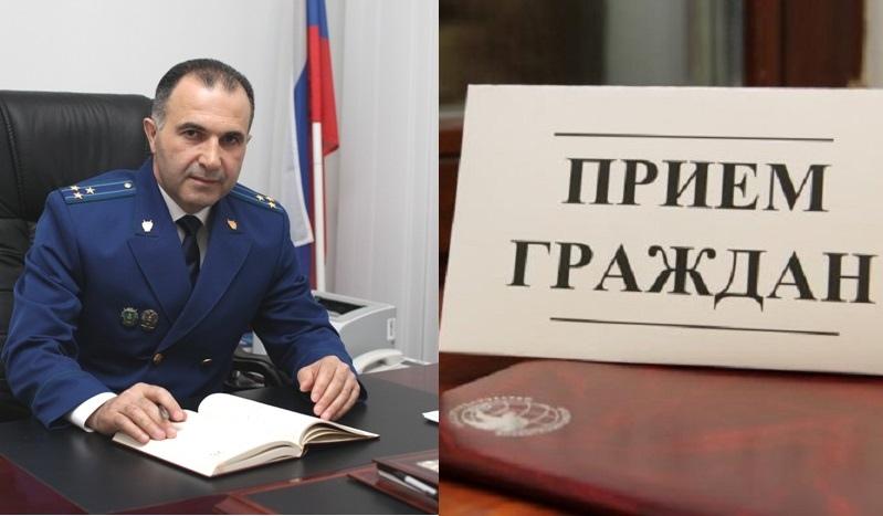 Заместитель  прокурора КЧР проведет прием граждан в Зеленчукской